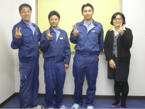 横須賀営業所